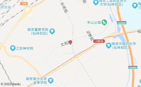 康莉(太平商場店)