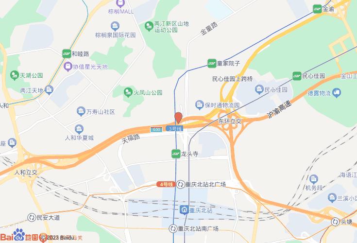 渝长高速公路图片1